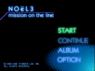 NOëL 3 - Mission on the Line [Model SLPS-01895~7] screenshot