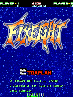 FixEight [TP-026] screenshot