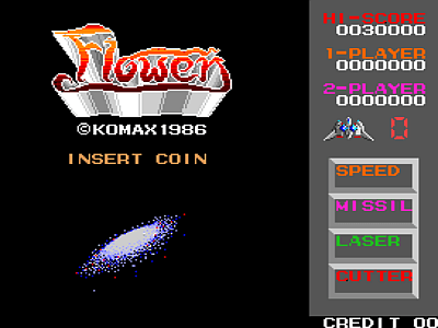 Flower screenshot