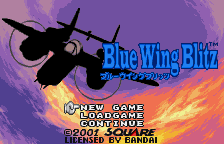 Blue Wing Blitz [Model SWJ-SQRC05] screenshot
