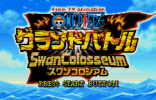 From TV Animation One Piece - Grand Battle Swan Colosseum [Model SWJ-BANC29] screenshot