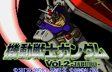 Kidou Senshi Gundam Vol. 2 - Jaburo [Model SWJ-BANC17] screenshot