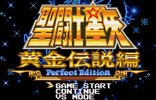 Saint Seiya - Ougon Densetsu Hen - Perfect Edition [Model SWJ-BANC3D] screenshot