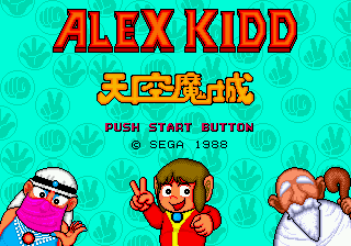 Alex Kidd - Tenduu Mashiro [Model G-4004] screenshot