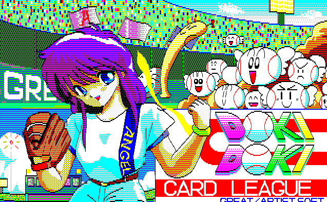 Doki Doki Card League screenshot
