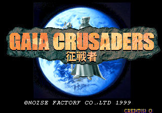 Gaia Crusaders screenshot