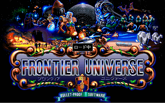 Frontier Universe screenshot