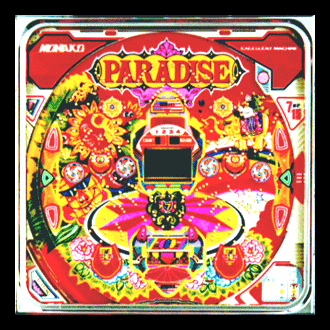 Paradise 1 screenshot