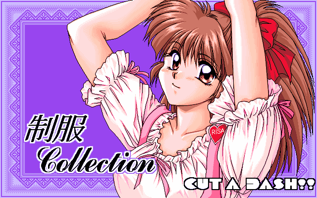 Mitsumi Misato Seifuku Collection screenshot