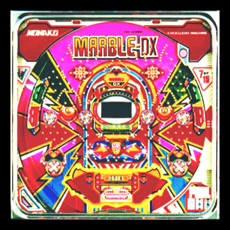 Marble DX screenshot