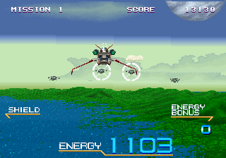 Galaxy Force II [Super Deluxe model] screenshot
