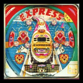 CR Express screenshot