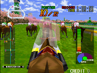 Gallop Racer - One and only road to victory screenshot