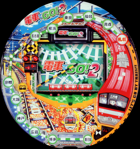 CR Fever Densha de Go! 2 screenshot