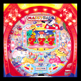 Mappy Park screenshot