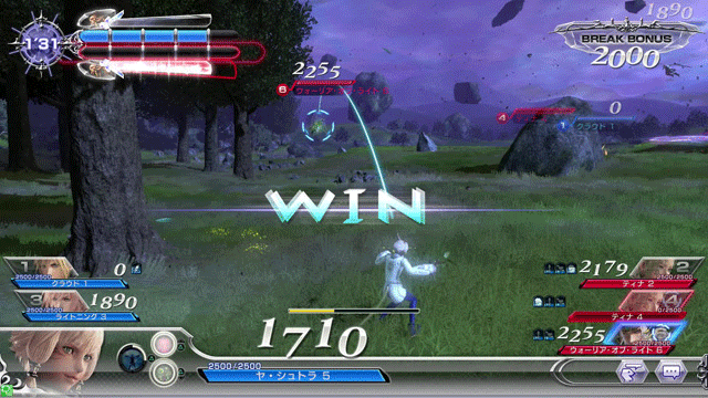 Dissidia Final Fantasy screenshot