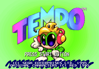 Tempo [Model GM-4009] screenshot