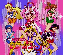 Bishoujo Senshi Sailormoon SuperS [Model T-133130] screenshot