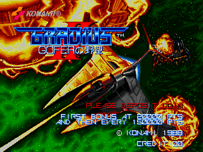 Gradius II - GOFER no Yabou [Model GX785] screenshot